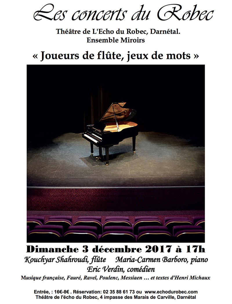 concert031217